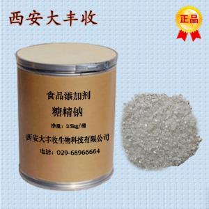 2017糖精钠*用法用量 生产厂家