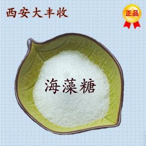 2017海藻糖*用法用量 生产厂家