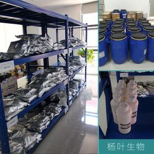 盐酸奎宁原料药(60-93-5) 产品图片