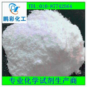 分析纯磷酸氢二钠产品图片