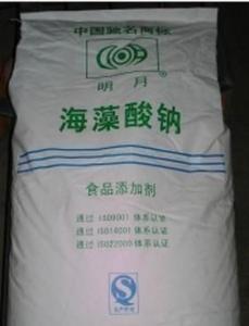 海藻酸钠量大包邮 产品图片