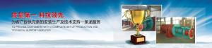 济南三科泵业有限公司公司logo