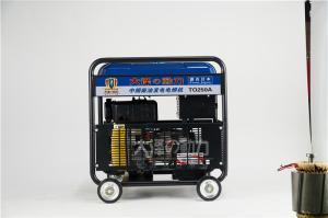 250A发电电焊两用机,自发电电焊机价格