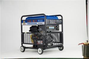 便携式小型190A柴油发电焊机