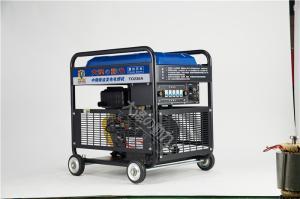 10kw开架式柴油发电机组,三相柴油发电机