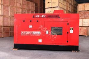 400A柴油机电焊机、管道工程电焊机
