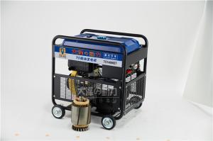 10kw双缸柴油发电机|日本进口