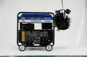 工程用的便携式12kw柴油发电机