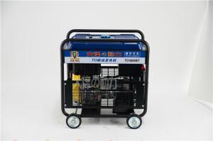 建筑工地用的15kw柴油发电机