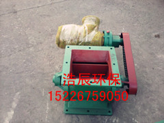 現貨高溫星型卸灰閥 電動給料機(側鏈式YJD-HG)