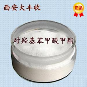 2017供应优质防腐剂对羟基苯甲酸甲酯 对羟基苯甲酸甲酯*用法用量