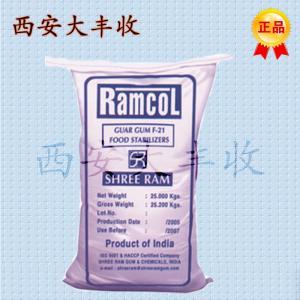 2017供应优质增稠剂瓜尔豆胶 瓜尔豆胶*用法用量