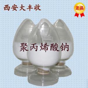 2017供应优质增稠剂聚丙烯酸钠 聚丙烯酸钠*用法用量