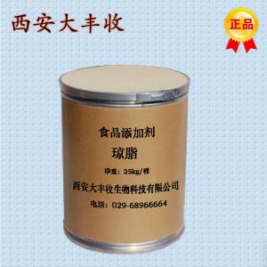 2017供应优质增稠剂琼脂 琼脂*用法用量