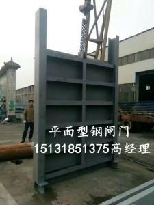 钢板闸门生产厂家
