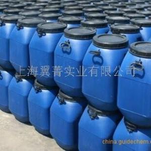 磷酸三(2,3-二氯丙基)酯#CAS号:78-43-3(阻燃剂)含税运,库房现货 产品图片
