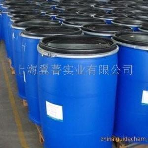 氟硼酸铜#CAS号:38465-60-0  (电镀)含税运现货 产品图片