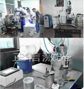 全自动激光焊接机厂家产品图片