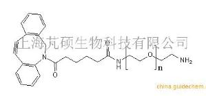 DBCO-PEG-NH2