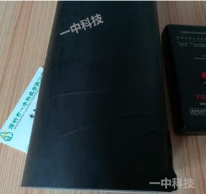 防静电哑黑PET单面胶 亚黑PET胶带 生产厂家