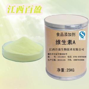 江西百盈生物技术有限公司公司logo