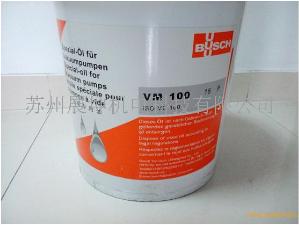 德国BUSCH普旭真空泵油VM100 18L,真空泵专用润滑油,普旭真空泵润滑油VM100标号产品图片
