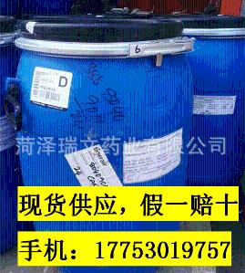 酮康唑原料 产品图片