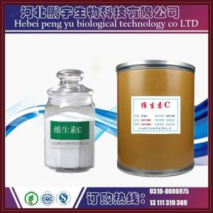 维生素C批发,维生素C供应,优质维生素C产品图片