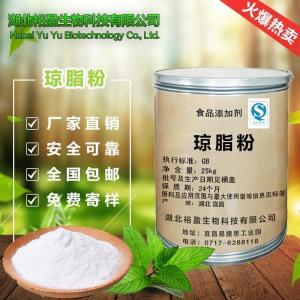 琼脂粉 产品图片