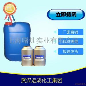 苯甲酸乙酯原料 生产厂家