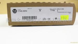 罗克韦尔AB 1746-NR4全新原装产品图片