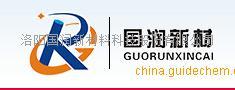 洛阳国润新材料科技股份有限公司公司logo