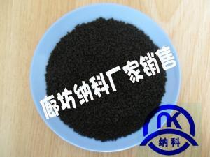 碳分子筛现货供应