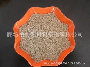 分子筛3a质优价廉,3-5mm,1.7-2.5mm,多规格可选。直销