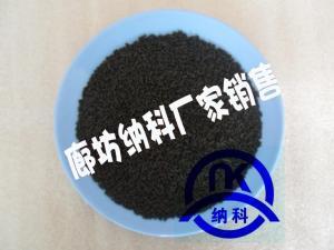 碳分子筛纳科厂家供应制氮机专用厂家现货