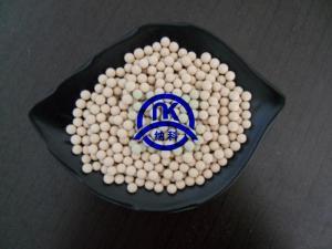 直销分子筛4a,球形分子筛干燥剂 3-5mm  1.6-2.5mm