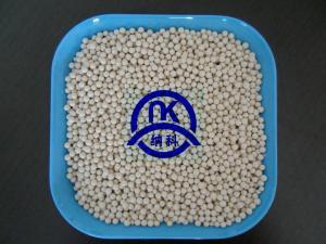 4A分子筛干燥剂批发厂家