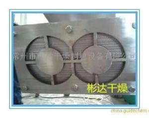 橡胶助剂造粒机