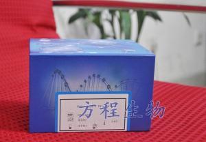 北京试剂盒猪N-乙酰-β-D-氨基葡萄糖苷酶(NAG)进口ELISA Kit