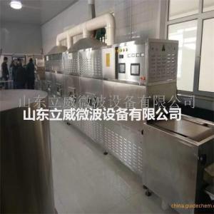济南微波纸制品烘干杀虫设备厂家推荐