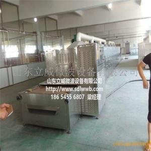 带式纸制品微波干燥机价格