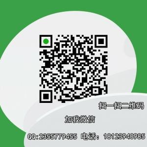 深圳市森迪生物科技有限公司公司logo