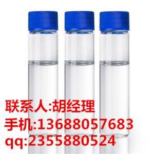 辛酸乙酯原料产品图片