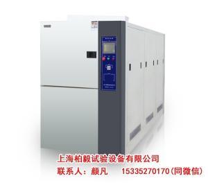 温度冲击试验箱品牌温度冲击试验箱厂家产品图片