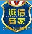 沧州临港滨海巨奖联盟娱乐有限公司公司logo