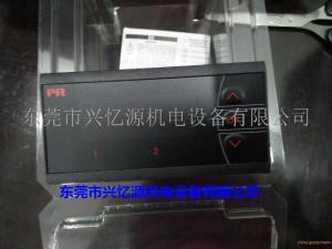 变送器PR2279-P七台河市东莞市兴忆源产品图片