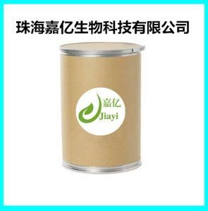 儿茶精,绿茶提取物,7295-85-4,嘉亿直供