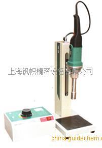 上海钒帜实验型闪式提取器产品图片