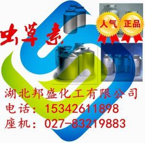 虫草素原料产品图片