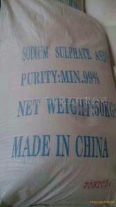 元明粉(无水硫酸钠)出口FOB报价厂家直发